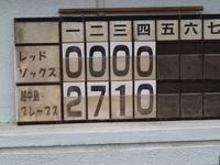 20151017-A20.JPG